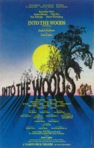 Into The Woods @ Incanto Vallarta | Puerto Vallarta | Jalisco | Mexico